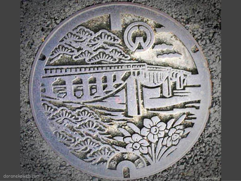 掛川市(静岡県)の「フタw」Part7