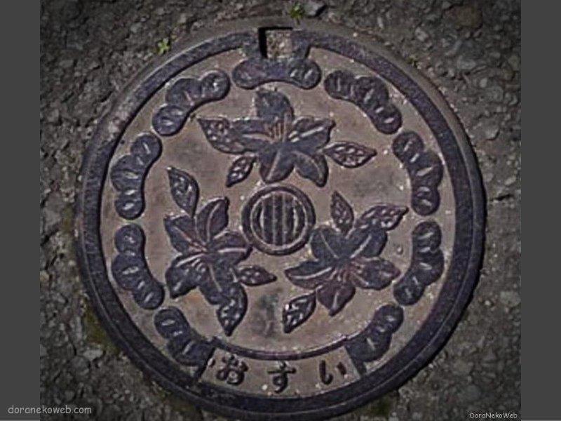 加古川市(兵庫県)の「フタw」Part7