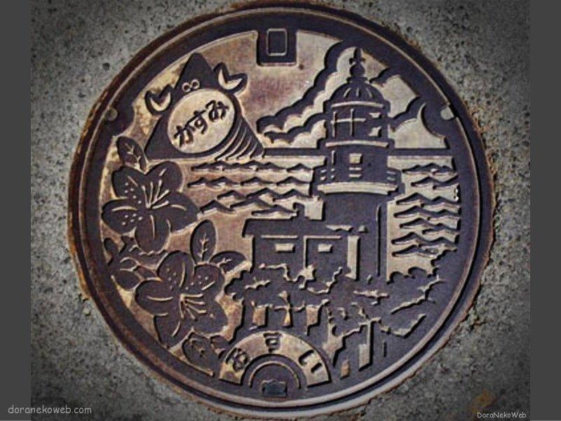 香美町(兵庫県)の「フタw」Part2