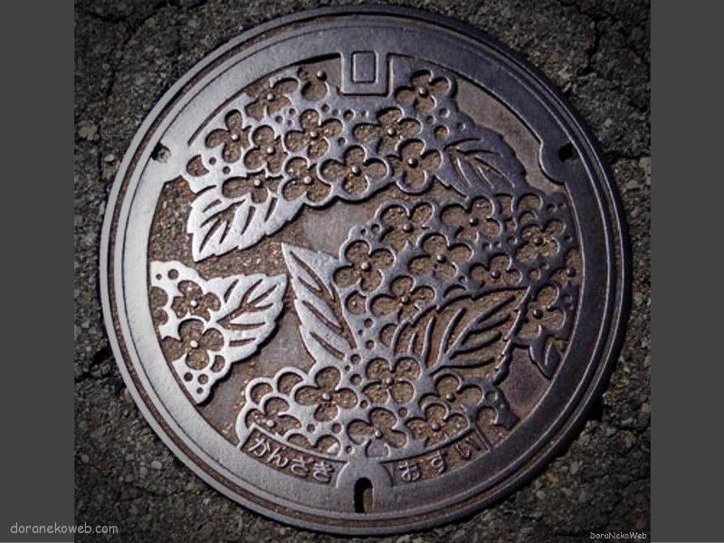 神河町(兵庫県)の「フタw」Part4