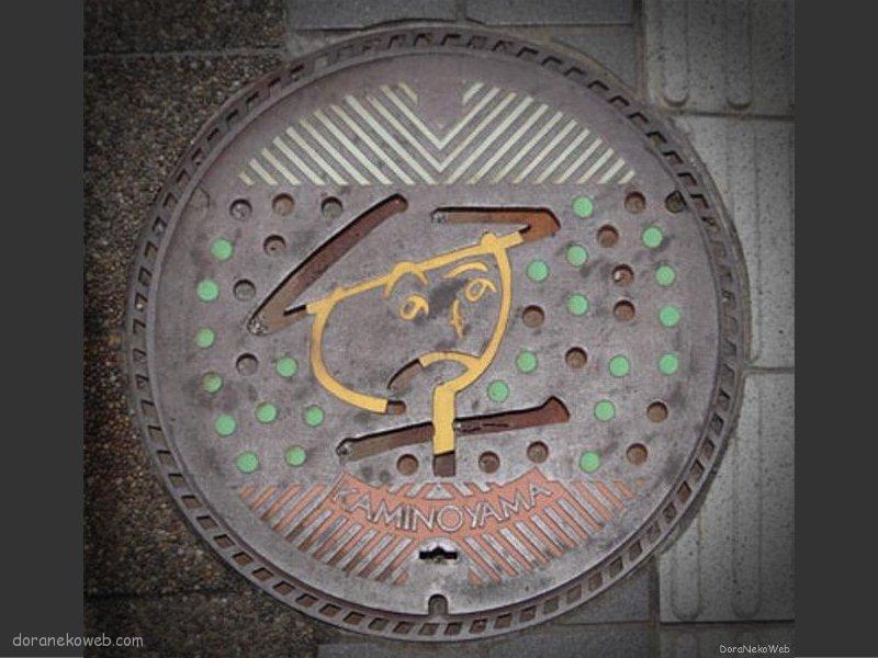 上山市(山形県)の「フタw」Part3