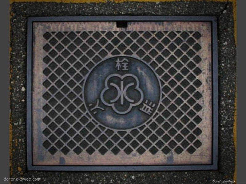 金沢市(石川県)の「フタw」Part3
