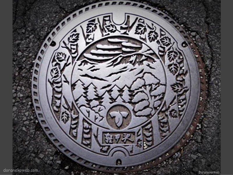 軽井沢町(長野県)の「フタw」Part2