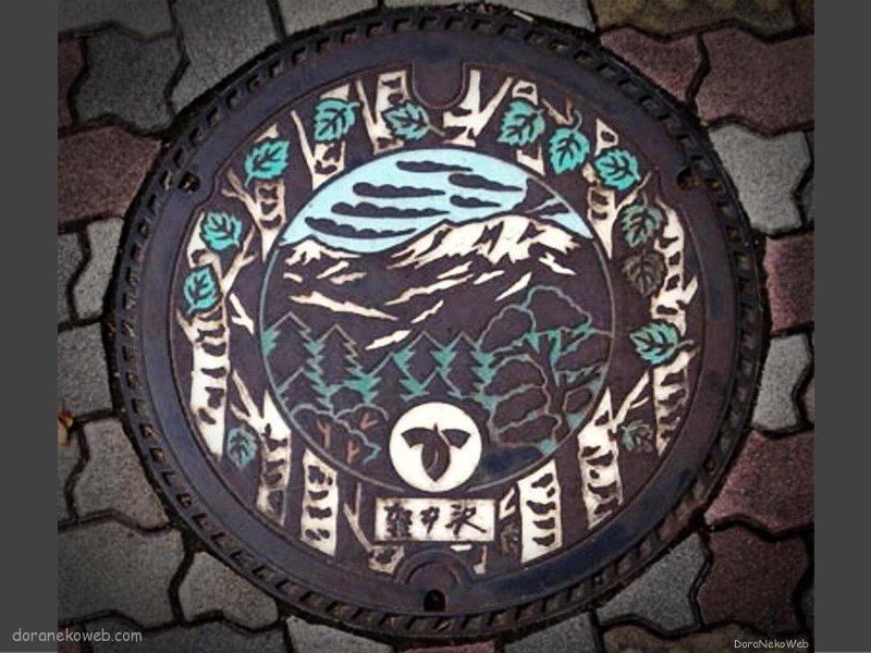 軽井沢町(長野県)の「フタw」Part4