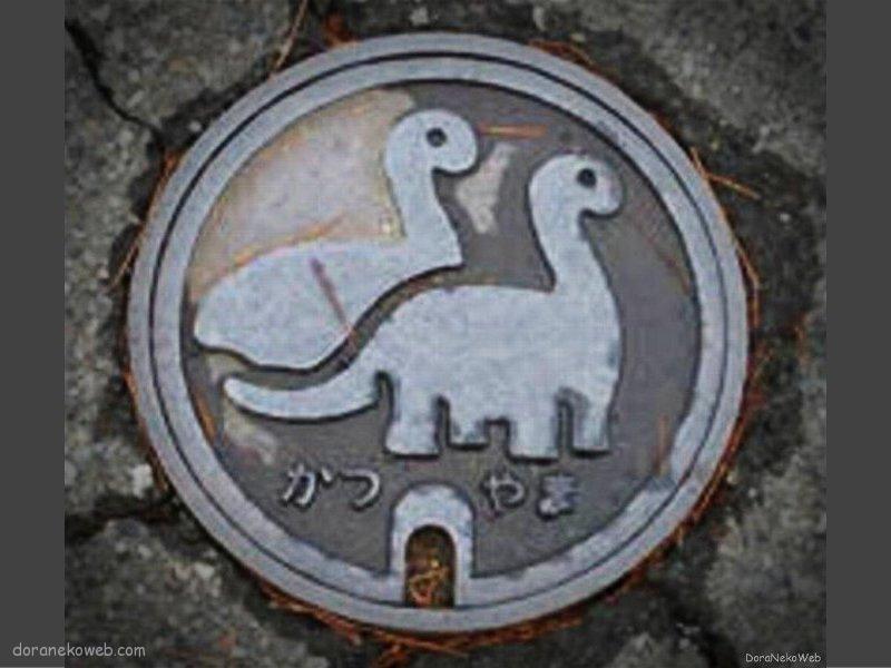 勝山市(福井県)の「フタw」Part5