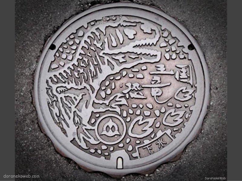勝山市(福井県)の「フタw」Part6