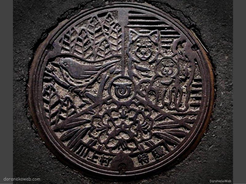 川上村(長野県)の「フタw」Part3