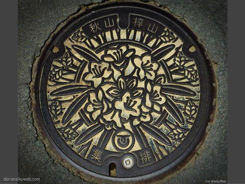 川上村(長野県)の「フタw」Part4