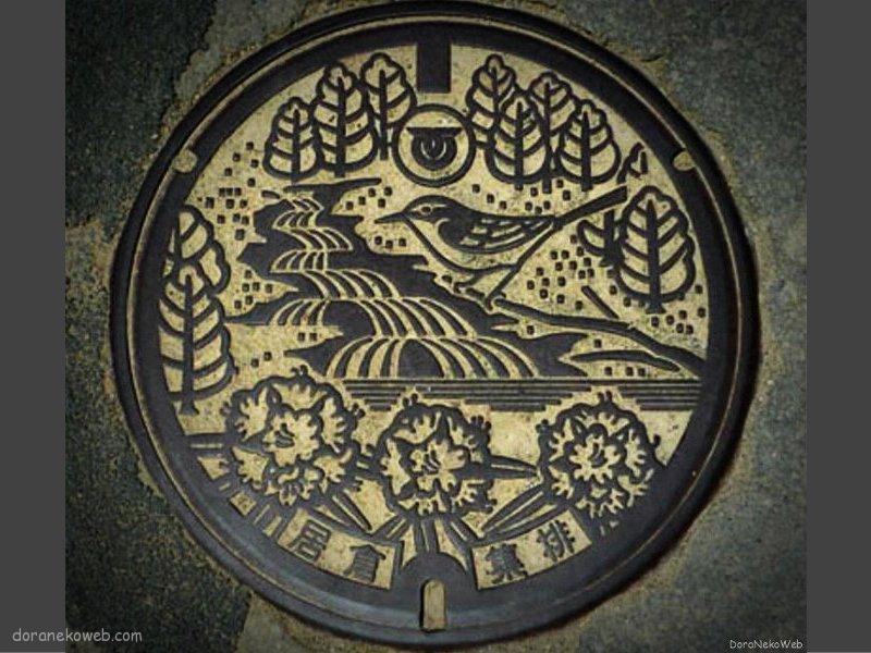 川上村(長野県)の「フタw」Part5
