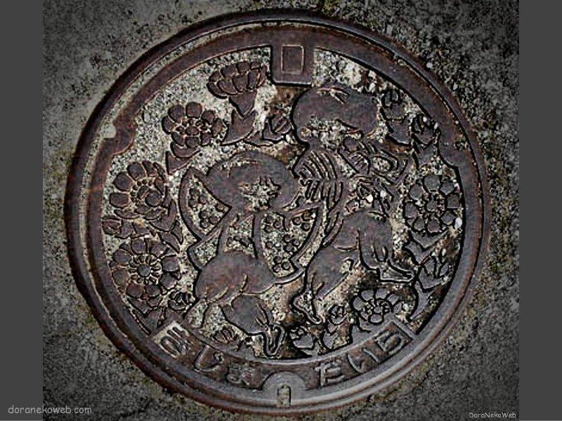 木島平村(長野県)の「フタw」Part3