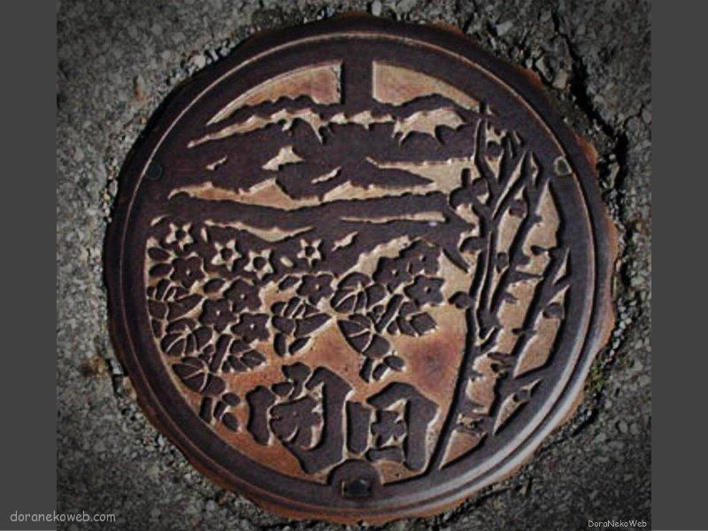 木曽町(長野県)の「フタw」Part7