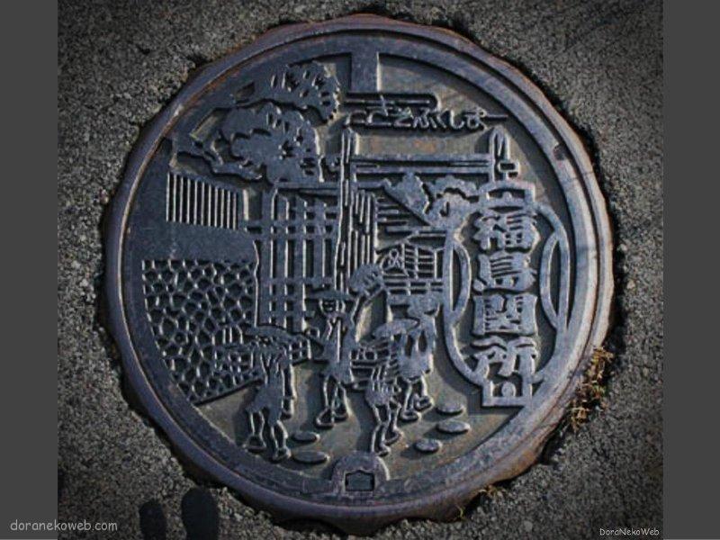 木曽町(長野県)の「フタw」Part8