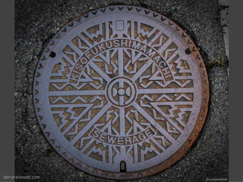 木曽町(長野県)の「フタw」Part9