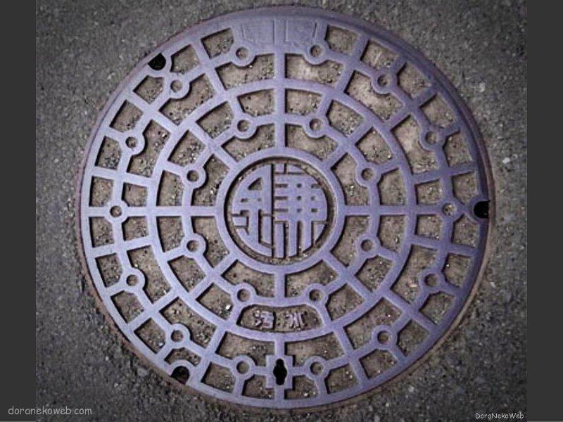 鎌倉市(神奈川県)の「フタw」Part11