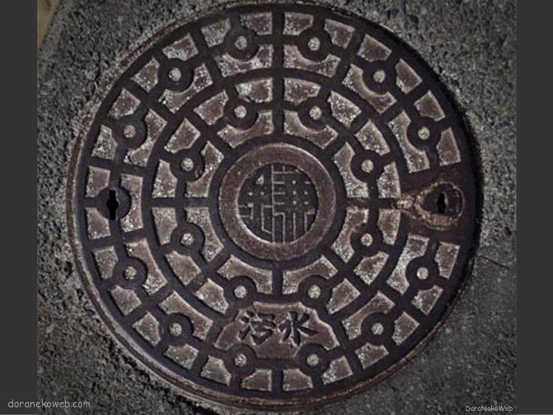鎌倉市(神奈川県)の「フタw」Part13