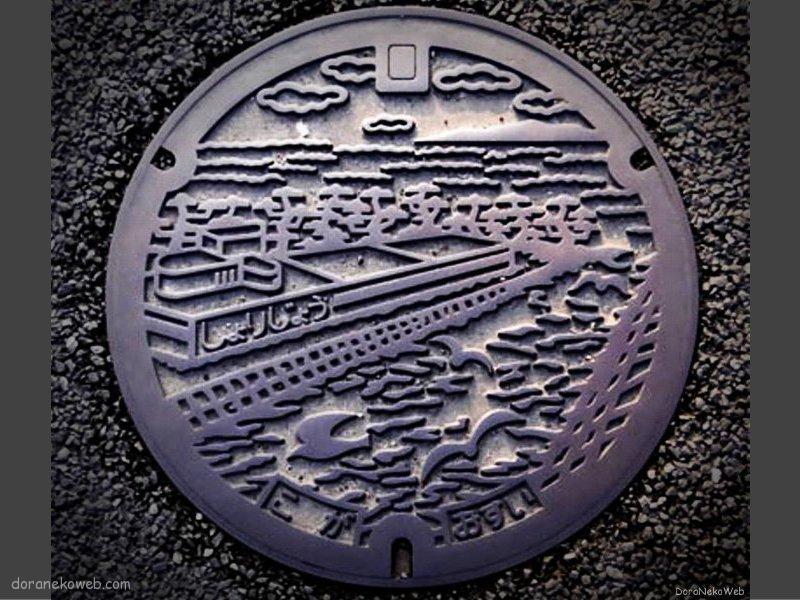 古賀市(福岡県)の「フタw」Part4