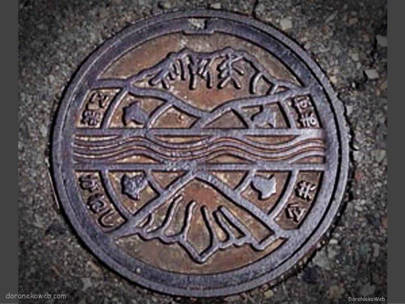 駒ケ根市(長野県)の「フタw」Part3