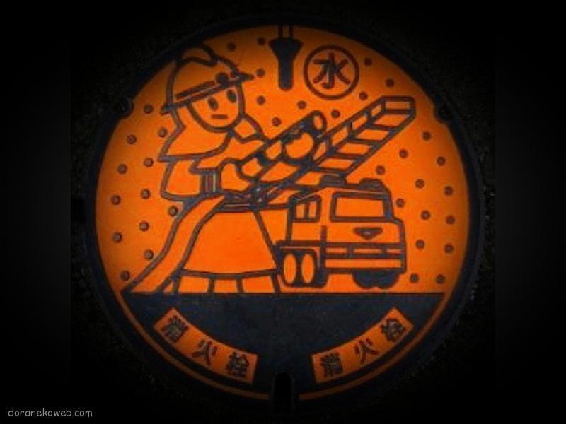 喜多方市(福島県)の「フタw」Part5