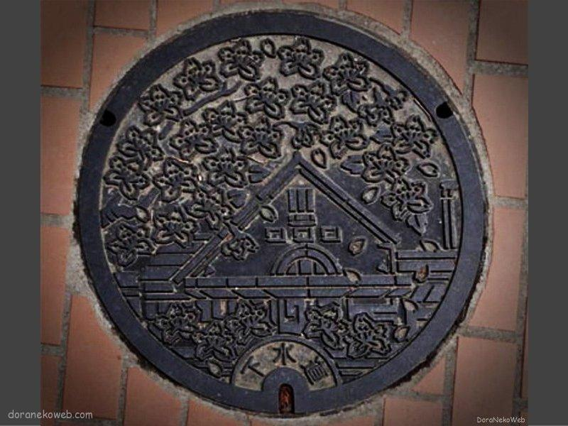 国立市(東京都)の「フタw」Part3