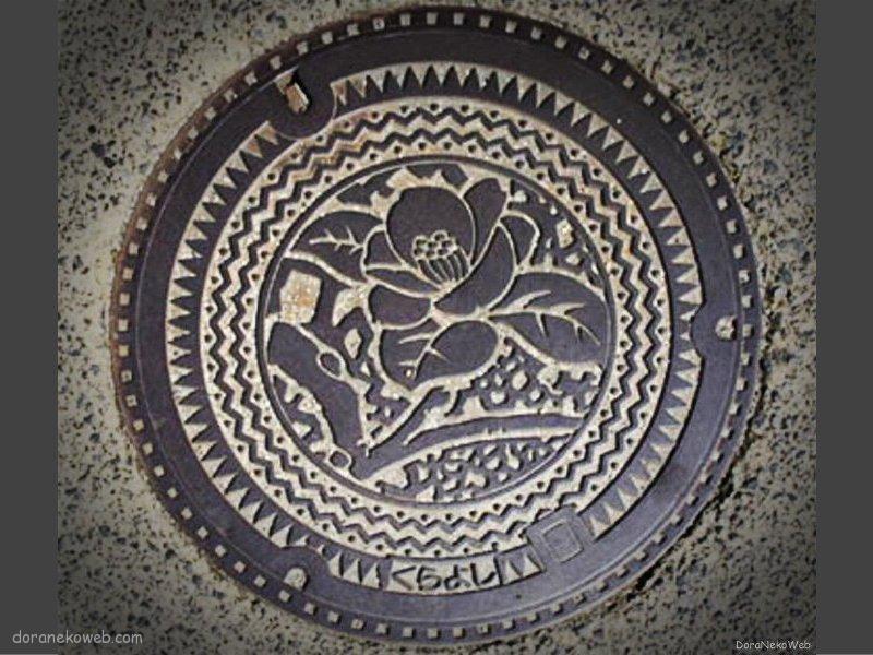 倉吉市(鳥取県)の「フタw」Part7