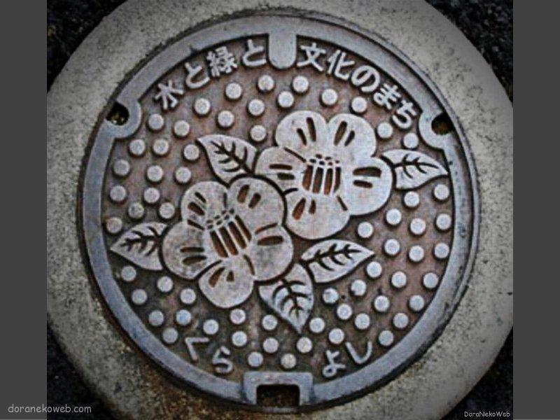 倉吉市(鳥取県)の「フタw」Part8