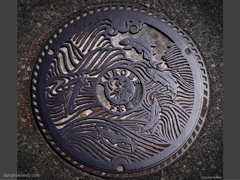 黒部市(富山県)の「フタw」Part3
