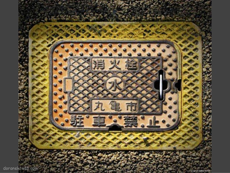丸亀市(香川県)の「フタw」Part8