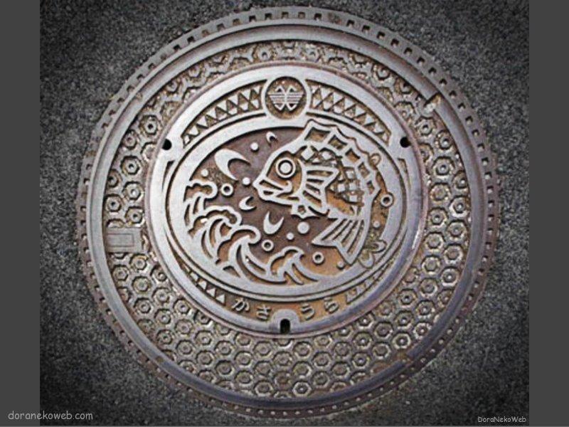 松江市(島根県)の「フタw」Part28