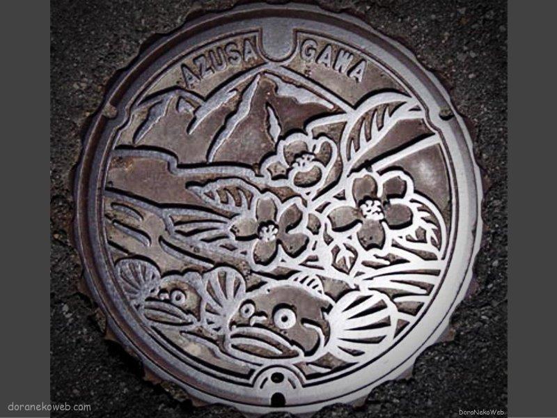 松本市(長野県)の「フタw」Part6