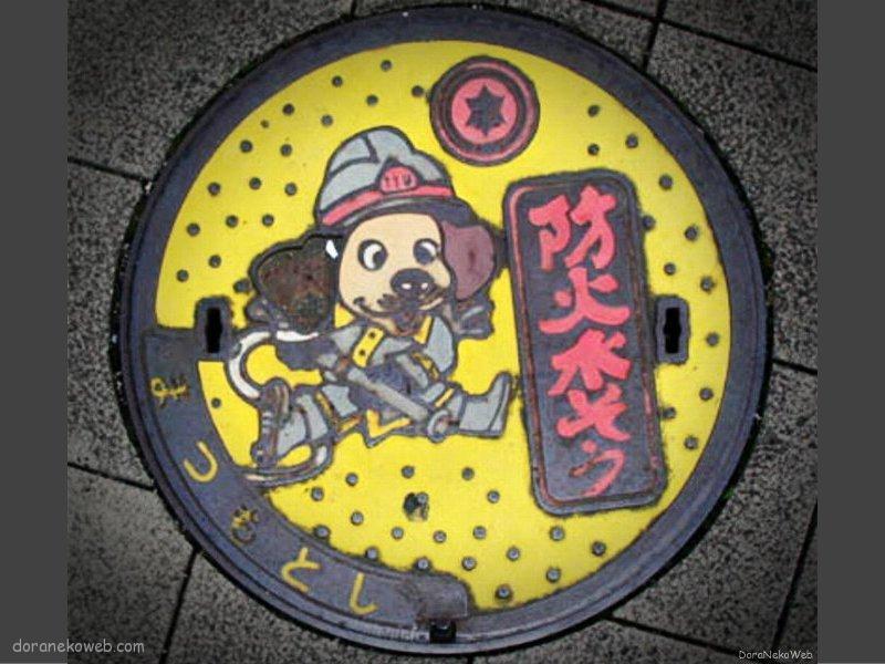 松本市(長野県)の「フタw」Part8
