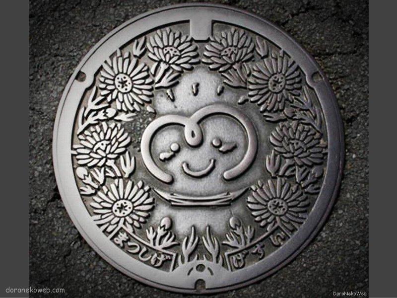 松茂町(徳島県)の「フタw」Part3