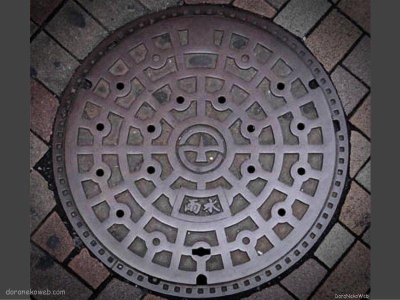 町田市(東京都)の「フタw」Part4