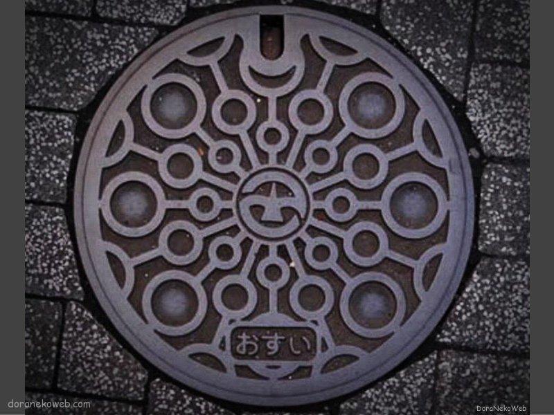 町田市(東京都)の「フタw」Part5