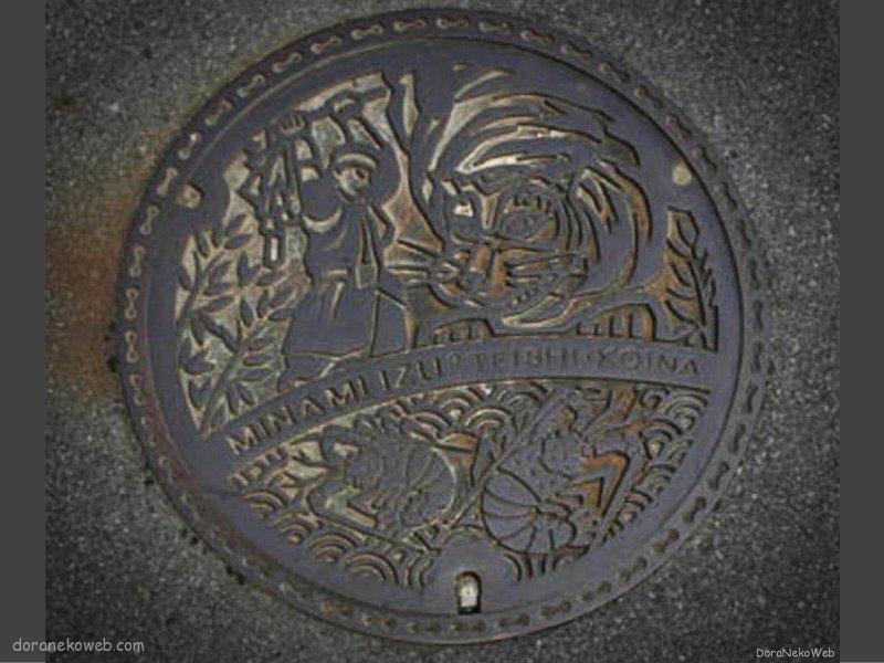 南伊豆町(静岡県)の「フタw」Part2