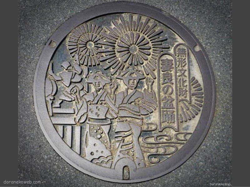 南伊豆町(静岡県)の「フタw」Part3