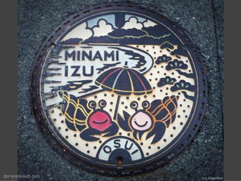 南伊豆町(静岡県)の「フタw」Part5