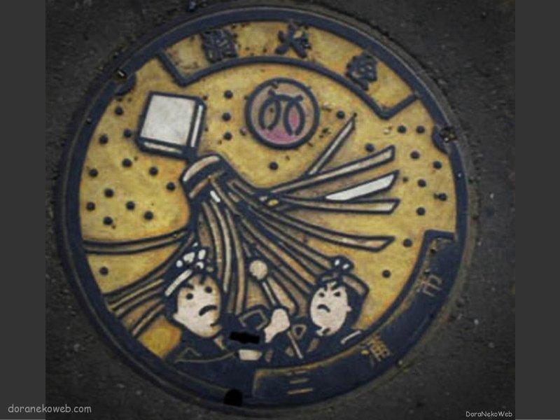 三浦市(神奈川県)の「フタw」Part5