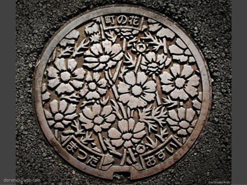 松田町(神奈川県)の「フタw」Part3