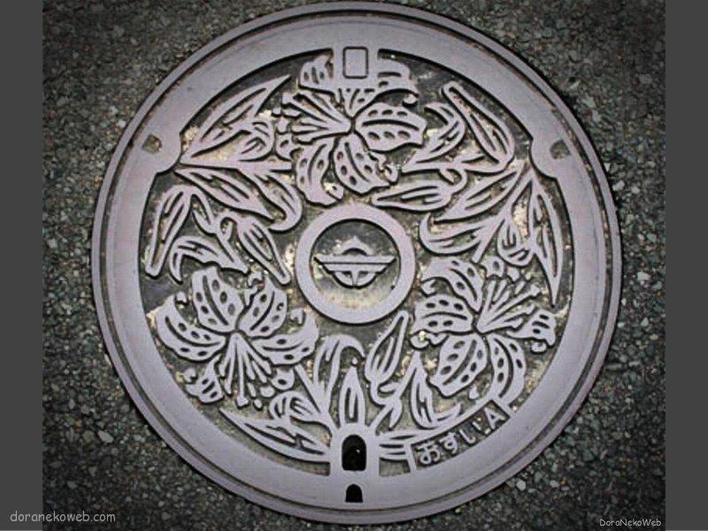 宗像市(福岡県)の「フタw」Part4