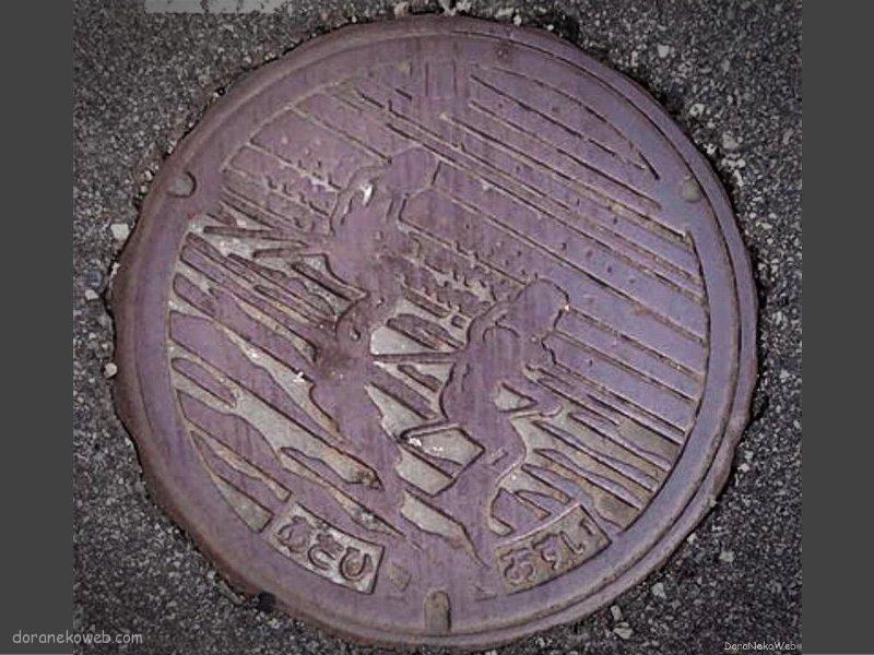 村上市(新潟県)の「フタw」Part8