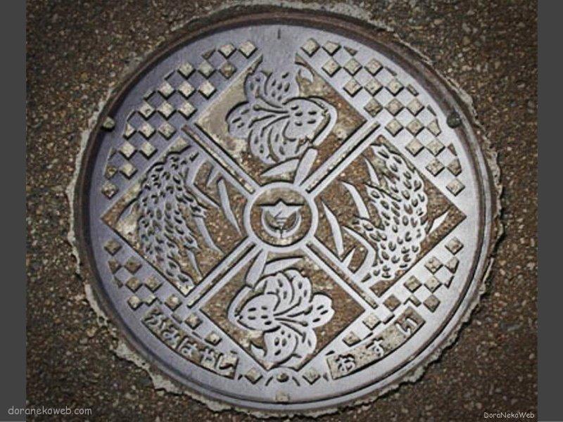 村上市(新潟県)の「フタw」Part9