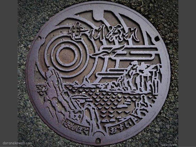 村上市(新潟県)の「フタw」Part10