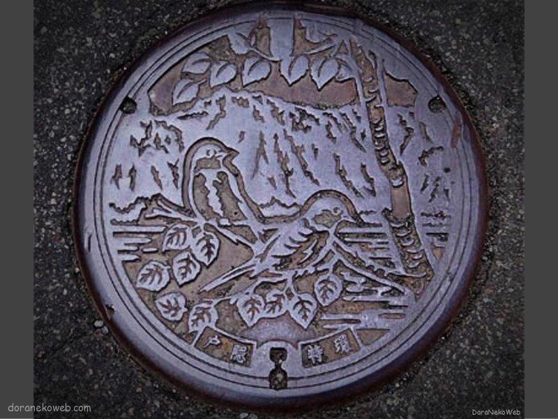 長野市(長野県)の「フタw」Part11