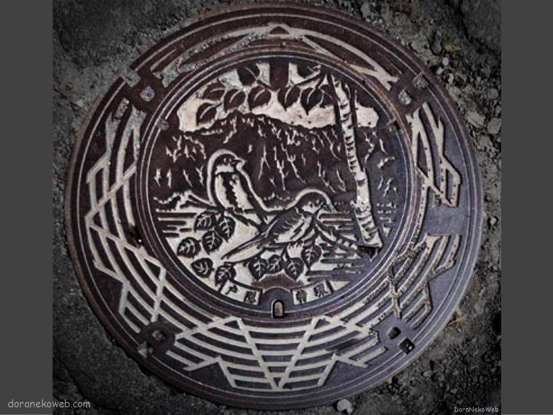 長野市(長野県)の「フタw」Part13