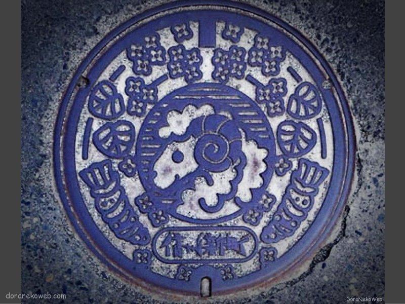 長野市(長野県)の「フタw」Part14