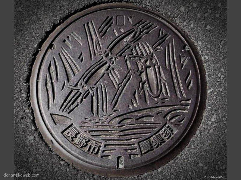長野市(長野県)の「フタw」Part15