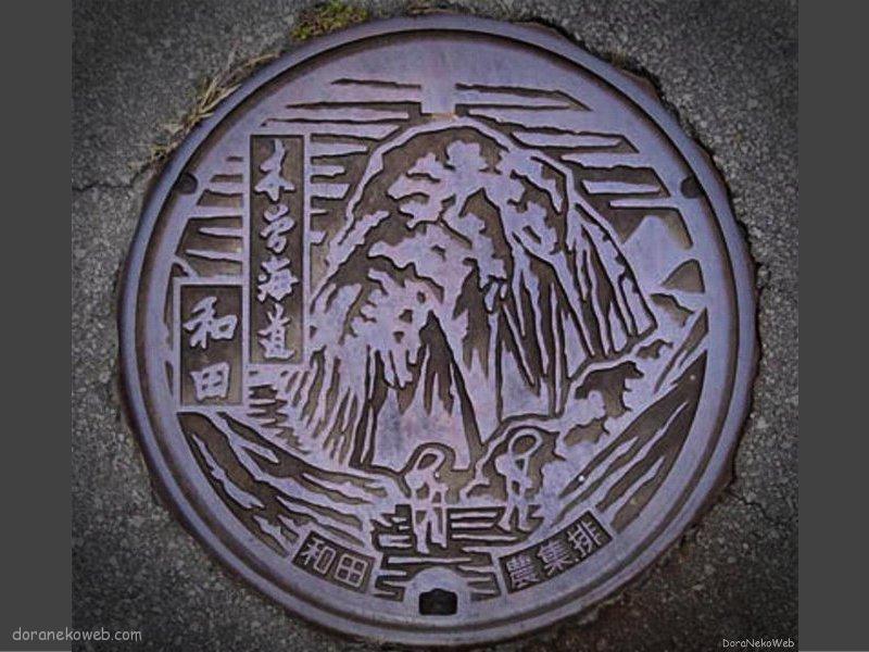 長和町(長野県)の「フタw」Part3
