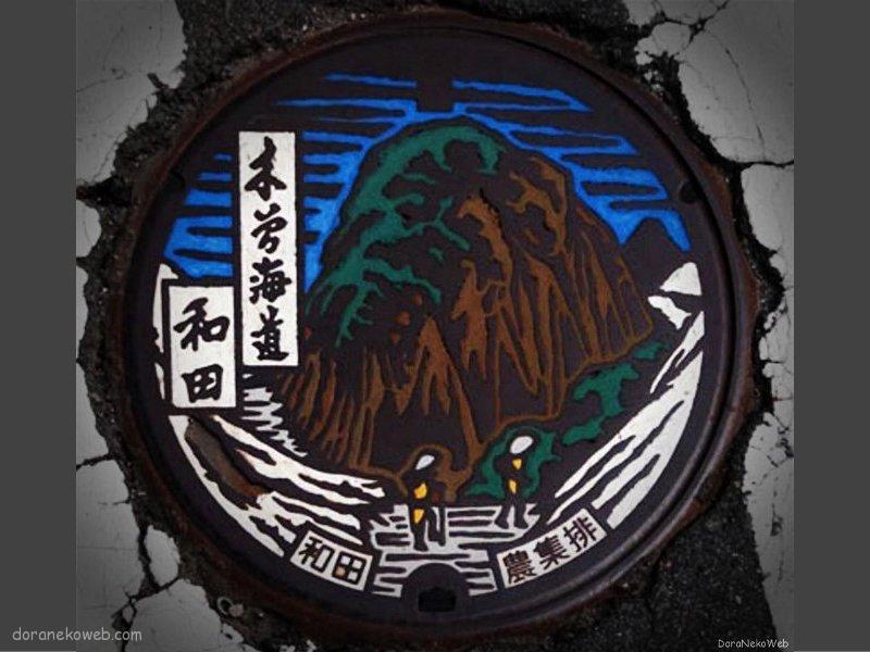 長和町(長野県)の「フタw」Part4