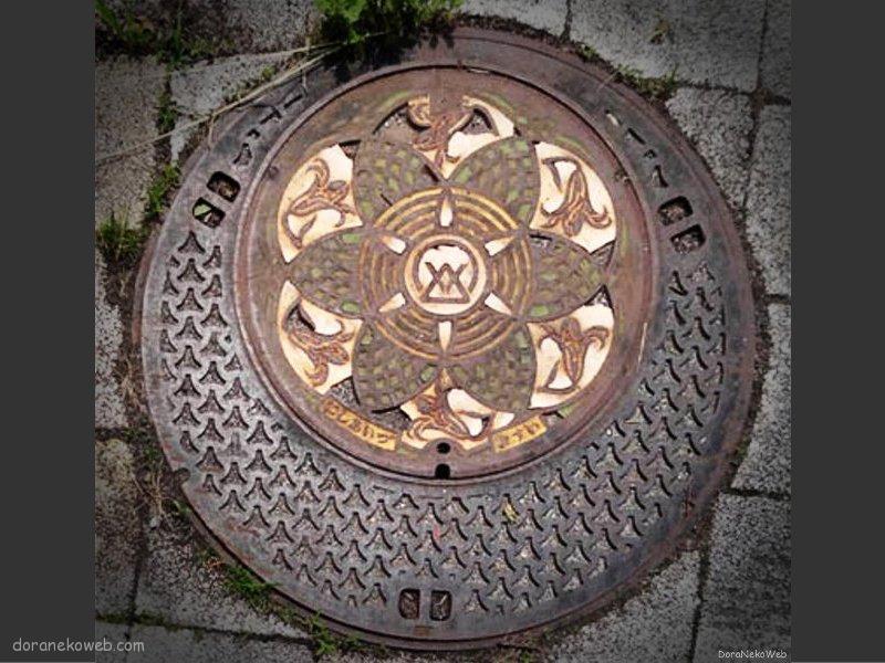 西会津町(福島県)の「フタw」Part3