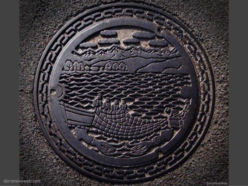 滑川市(富山県)の「フタw」Part3